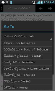 TeluguBible - screenshot thumbnail