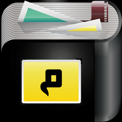 書籍必備App|مكتبتي LOGO-綠色工廠好玩App