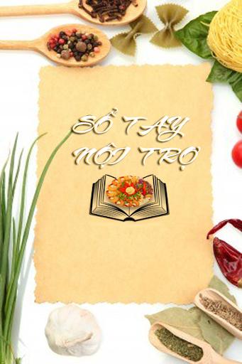 Sổ Tay Nội Trợ - Sổ tay nấu ăn