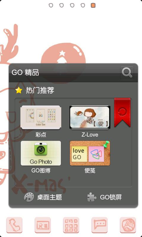 ZpinkMas Theme GO Launcher EX - screenshot