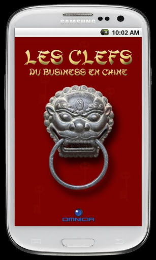 【免費教育App】Clefs du Business en Chine Lit-APP點子