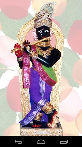 Bhagavad Gita Audio