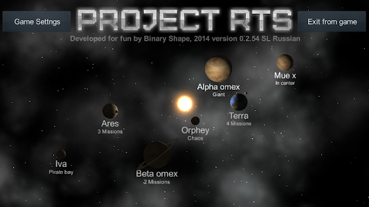 Project RTS v0.1.5461.0