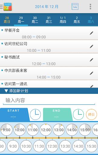 pps 繁體中文網路電視2013最新版本下載免費
