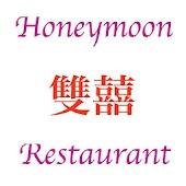 Honeymoon Restaurant