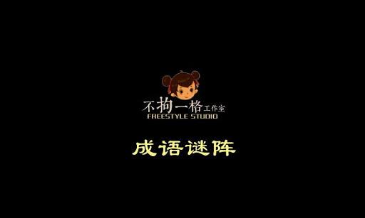 [教學] KKBOX序號儲值教學 - iPhone4.TW