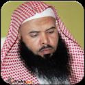 عبد الواحد المغربي - قصائد mp3 icon