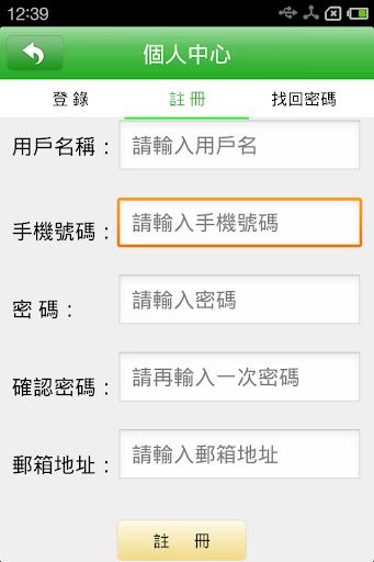 Multi-language Translation System | Foxit Software