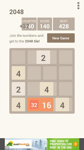玩解謎App|2048免費|APP試玩