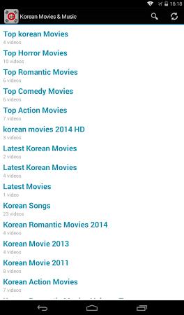 Korean Movies & Music 2014 3 screenshot 1960697