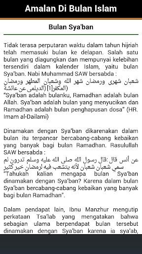 Bulan-Bulan Islam dan Amalanya