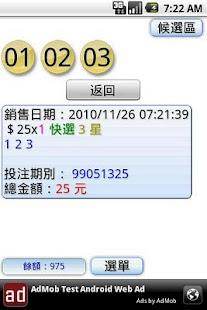 哈賓果(free)- screenshot thumbnail
