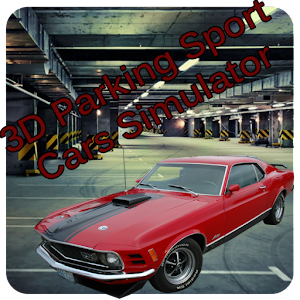 3D Parking Sport Car Simulator 賽車遊戲 App Store-愛順發玩APP