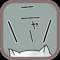 ぬこライブ壁紙 icon