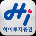 하이투자증권 SmartHi icon