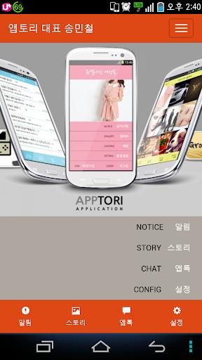 yi's app
