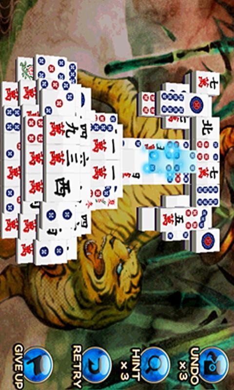 Super3D麻雀牌パズル- screenshot