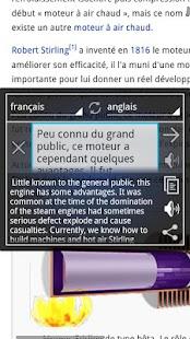 玩免費生產應用APP 下載Translator app不用錢 硬是要APP