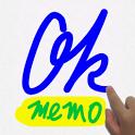 손글씨 메모장(카톡 보내기) icon