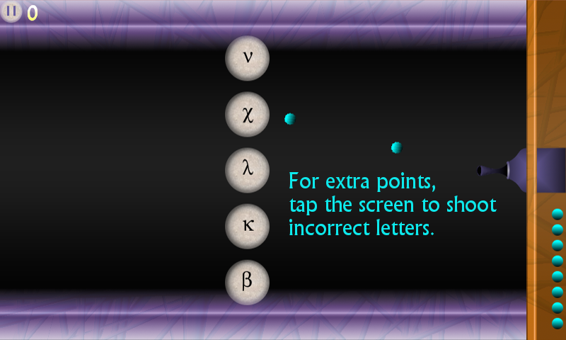 Greek Alphabet Game- screenshot