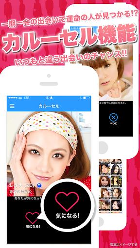 無料社交AppのBest mate ~写真で楽しむ恋のメッセージアプリ|記事Game