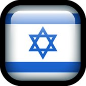 All Newspapers of Israel