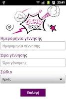 Screenshot of Zodia - Star Bang