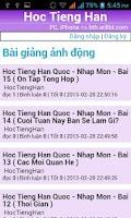 Screenshot of hoc tieng han
