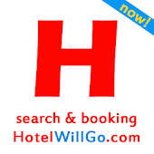 Hotel Booking (Hotel will go)