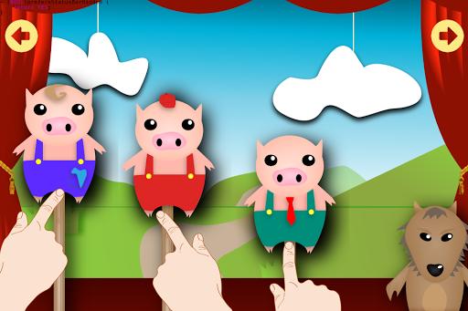 三隻小豬 - 劇院