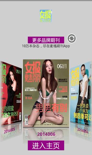 TaiwanYo 台灣遊 | Simple sewing | (商店, 居家生活)