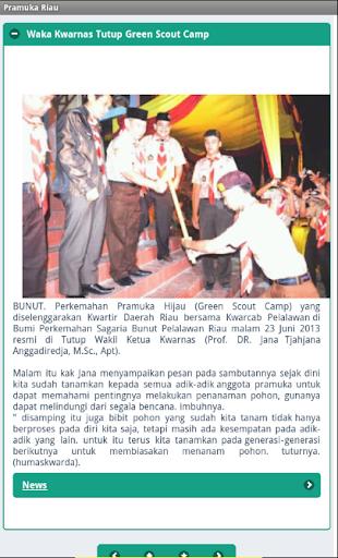 【免費教育App】Pramuka Riau-APP點子