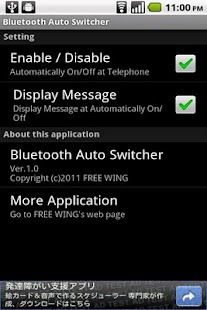 Bluetooth Automatic Switcher - screenshot thumbnail