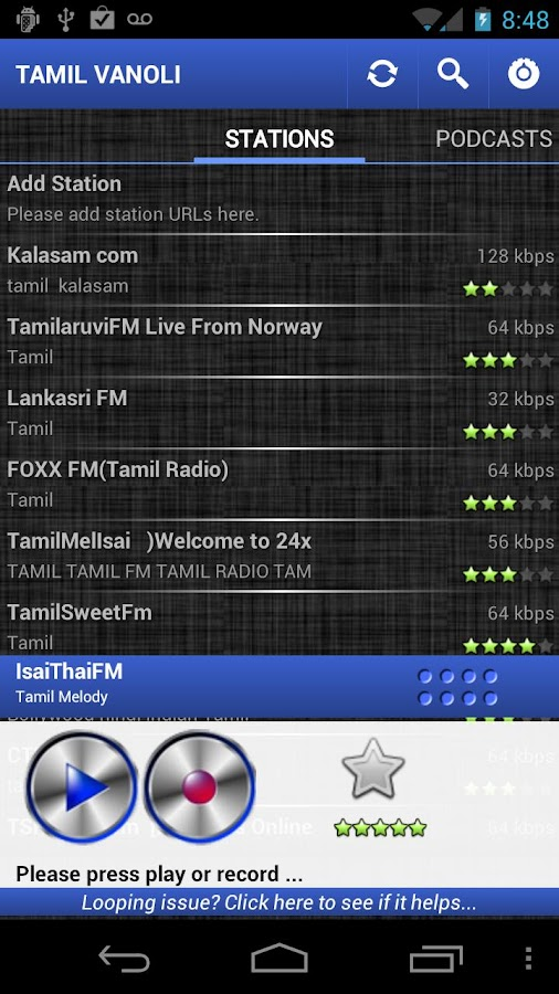 Tamil Vanoli - screenshot