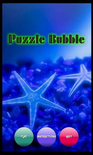 玩免費解謎APP|下載Puzzle Bubble app不用錢|硬是要APP