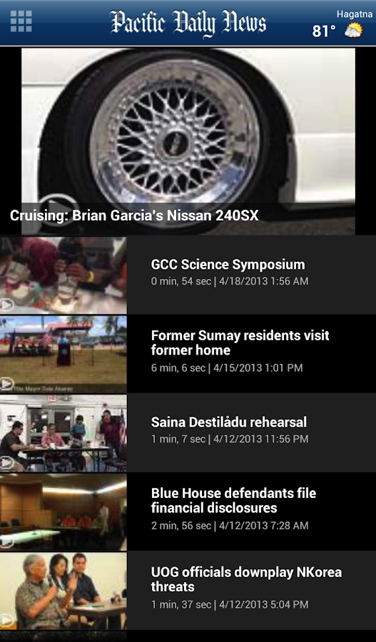 Guam PDN - screenshot