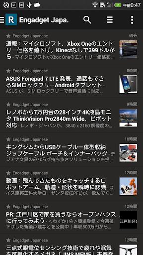 Readable AOL Reader RSS