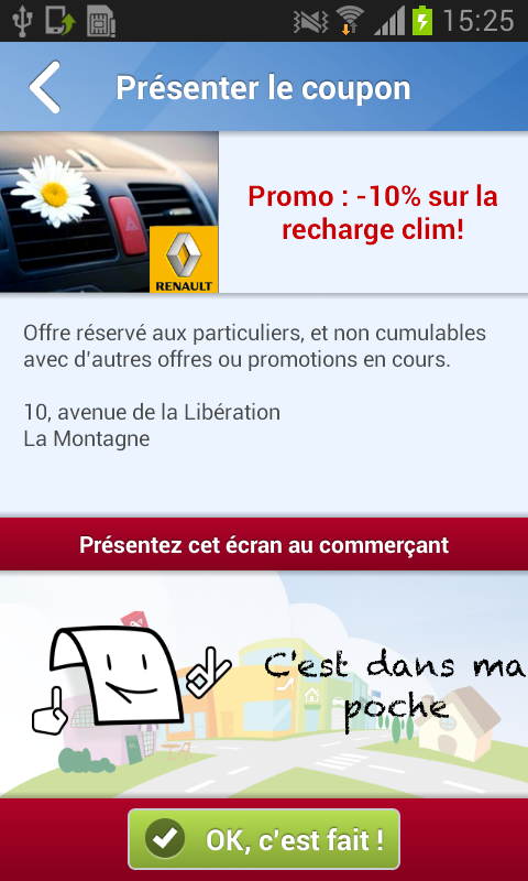 Olapromo- screenshot
