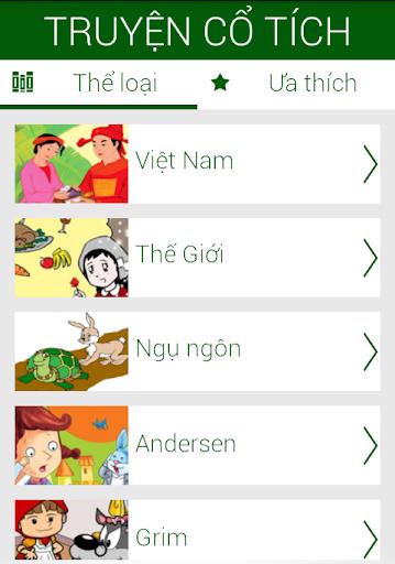 Truyện Cổ Tích Việt Nam 2014