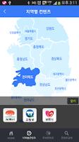 Screenshot of Encyclopedia of Korean Culture