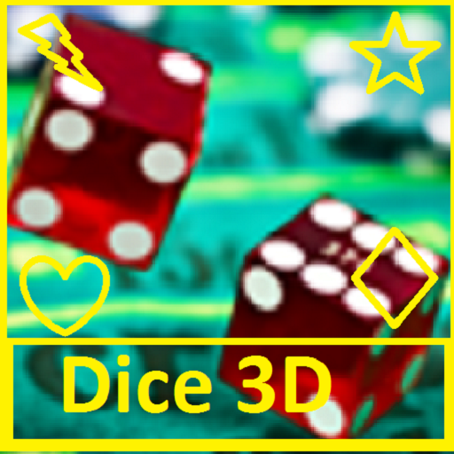 骰子3D:赌场 博奕 App LOGO-硬是要APP