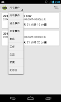 Screenshot of Event Counter