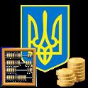 NBU Currency Rates (Widget) icon