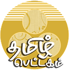 Sudu Moonji icon