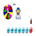 大樂透預測系統 logo