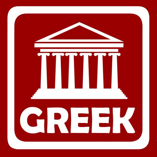 Learn Greek Alphabet Quiz LOGO-APP點子