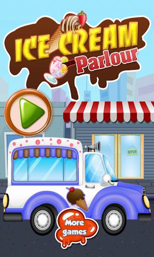 アイス クリーム パーラー-料理楽しみ