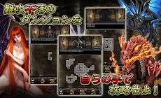 Wizardry ~戦乱の魔塔~のおすすめ画像3