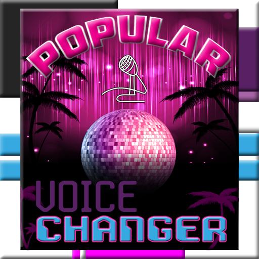 人気のボイスチェンジャー 音樂 App LOGO-APP試玩