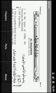 The Holy Quran Arabic/English - screenshot thumbnail